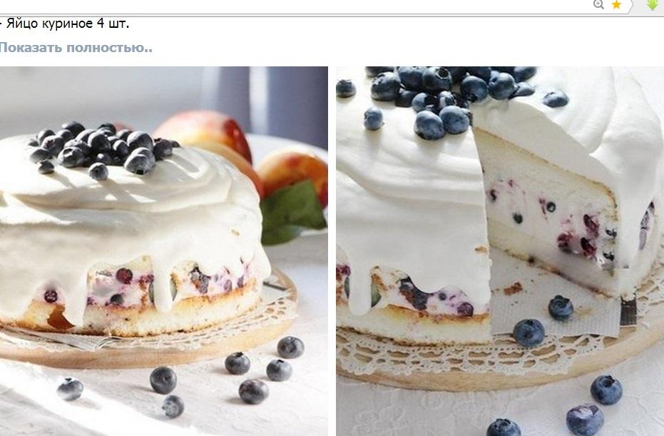 Рецепты торт суфле