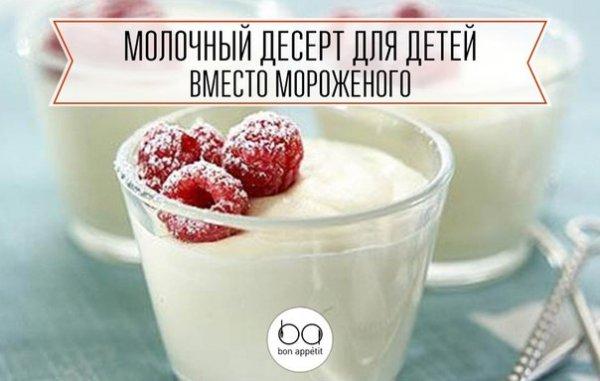 Десерты без молока простые