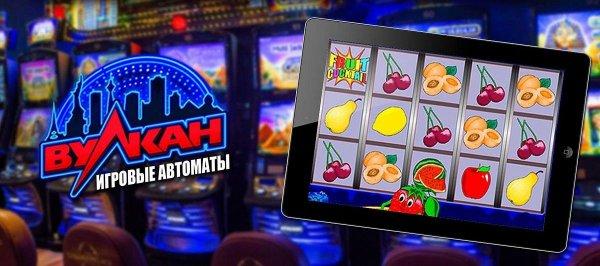 Море азартных развлечений для гемблеров в казино Вулкан