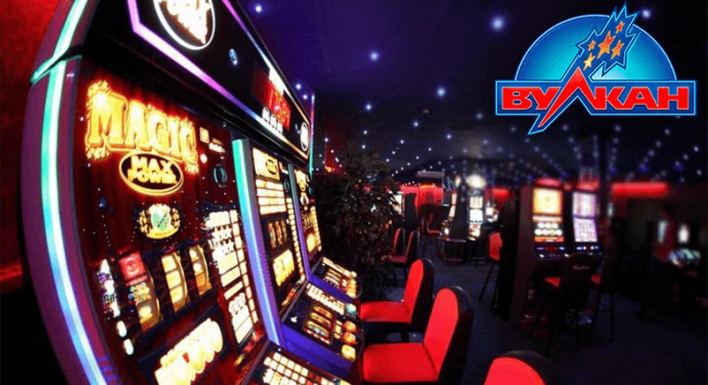 Вулкан что это такое казино вулкан играть в игровые автоматы пираты