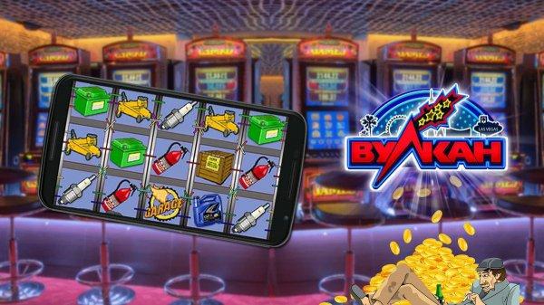 Развлечение, эмоции и доход это все в казино Вулкан Мега